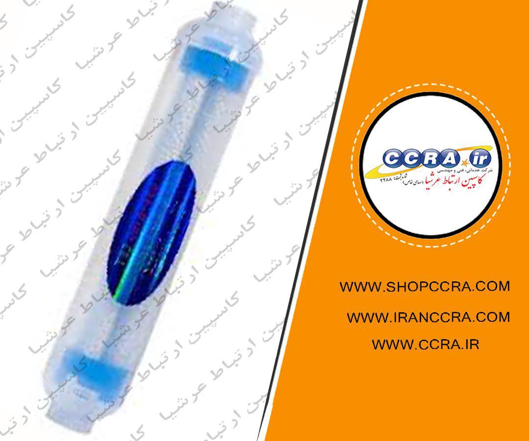 استفاده از فیلتر اکسیژن ساز در دستگاه های تصفیه آب خانگی شور لایف