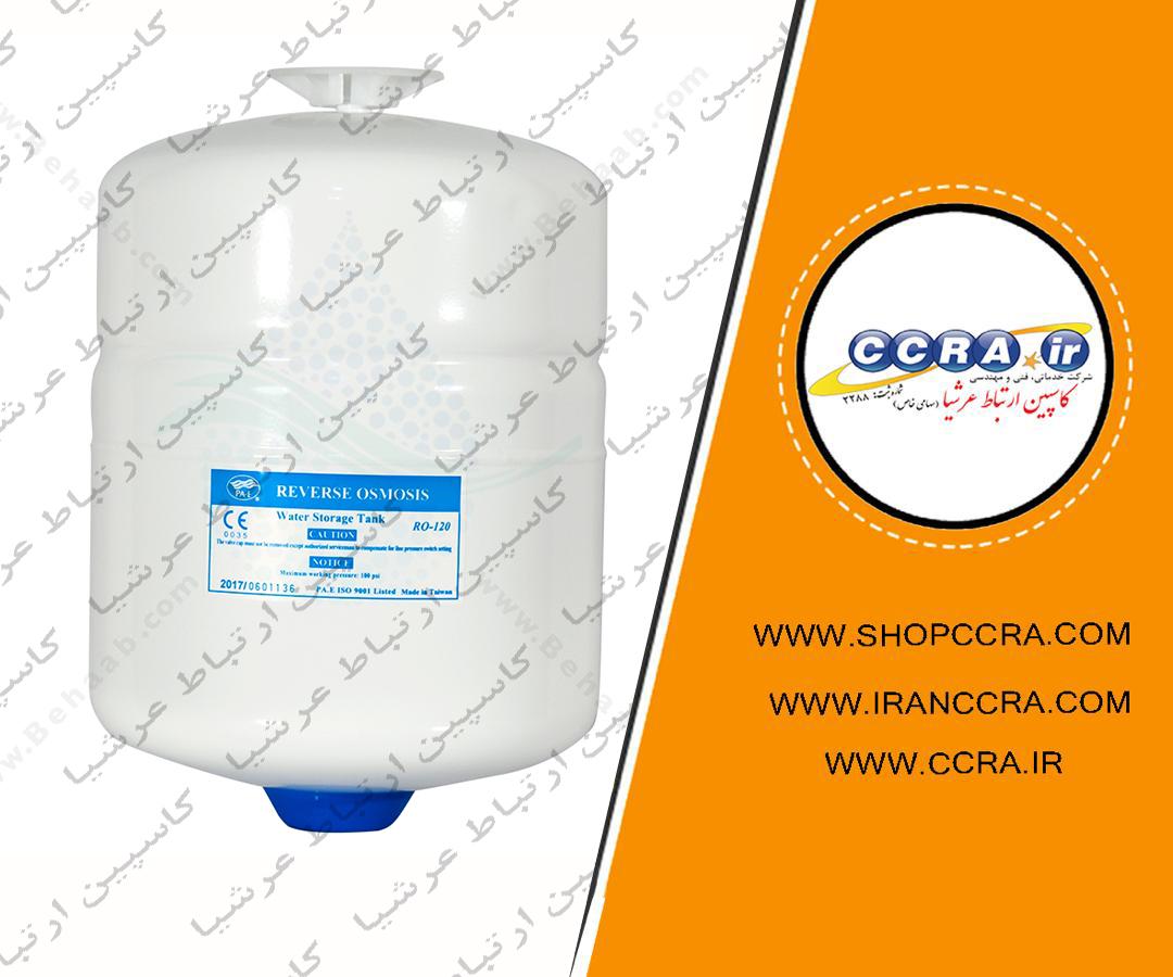 مخزن ذخیره آب دستگاه های تصفیه آب خانگی شور لایف