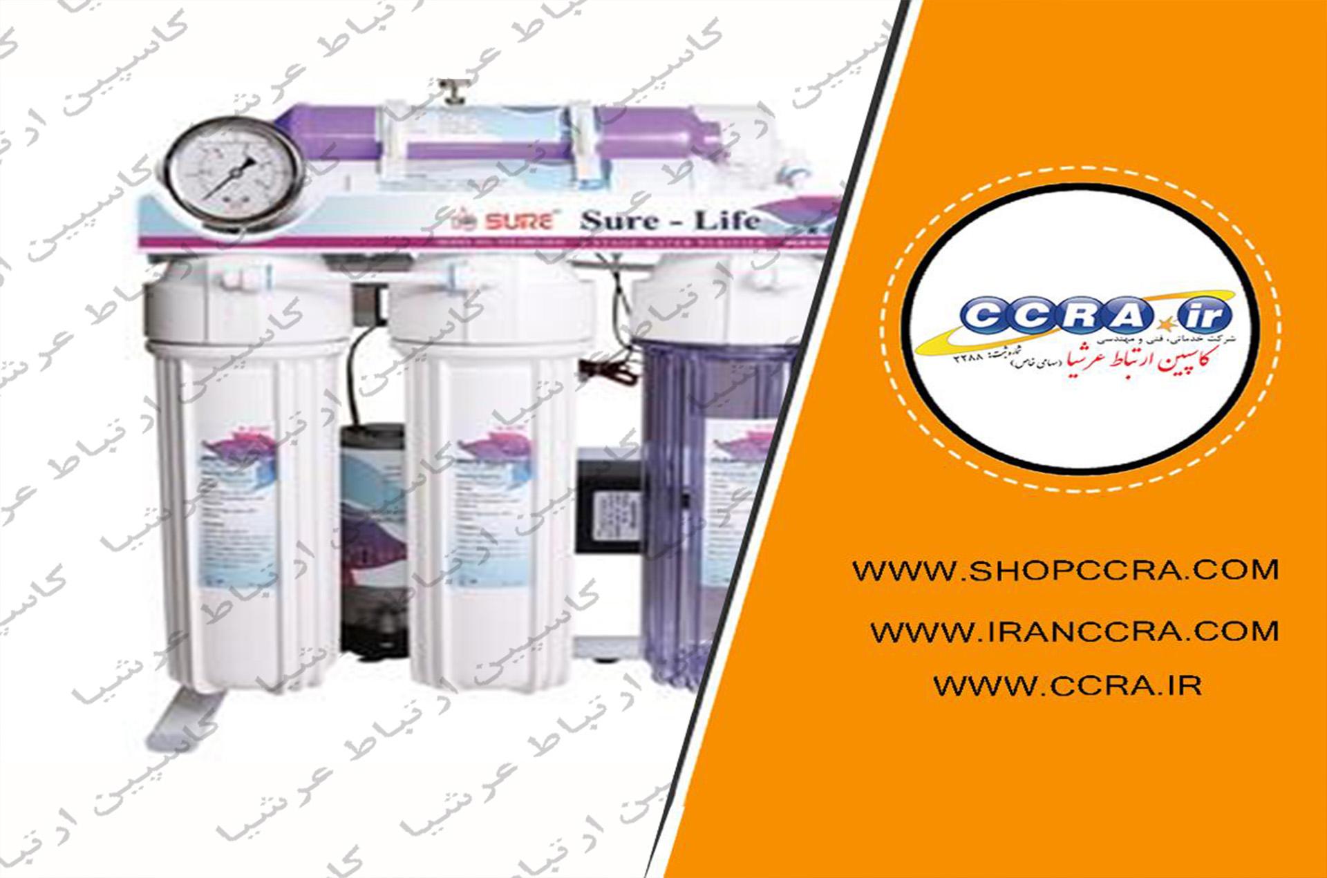 دستگاه تصفیه آب شش مرحله ای شور لایف