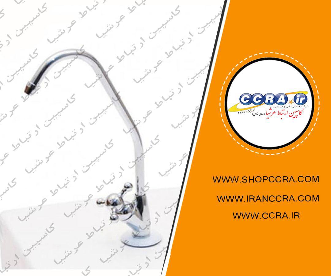 شیر برداشت ستاره ای در دستگاه های تصفیه آب خانگی شور لایف
