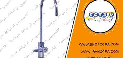 شیر برداشت اهرمی در دستگاه های تصفیه آب خانگی شور لایف