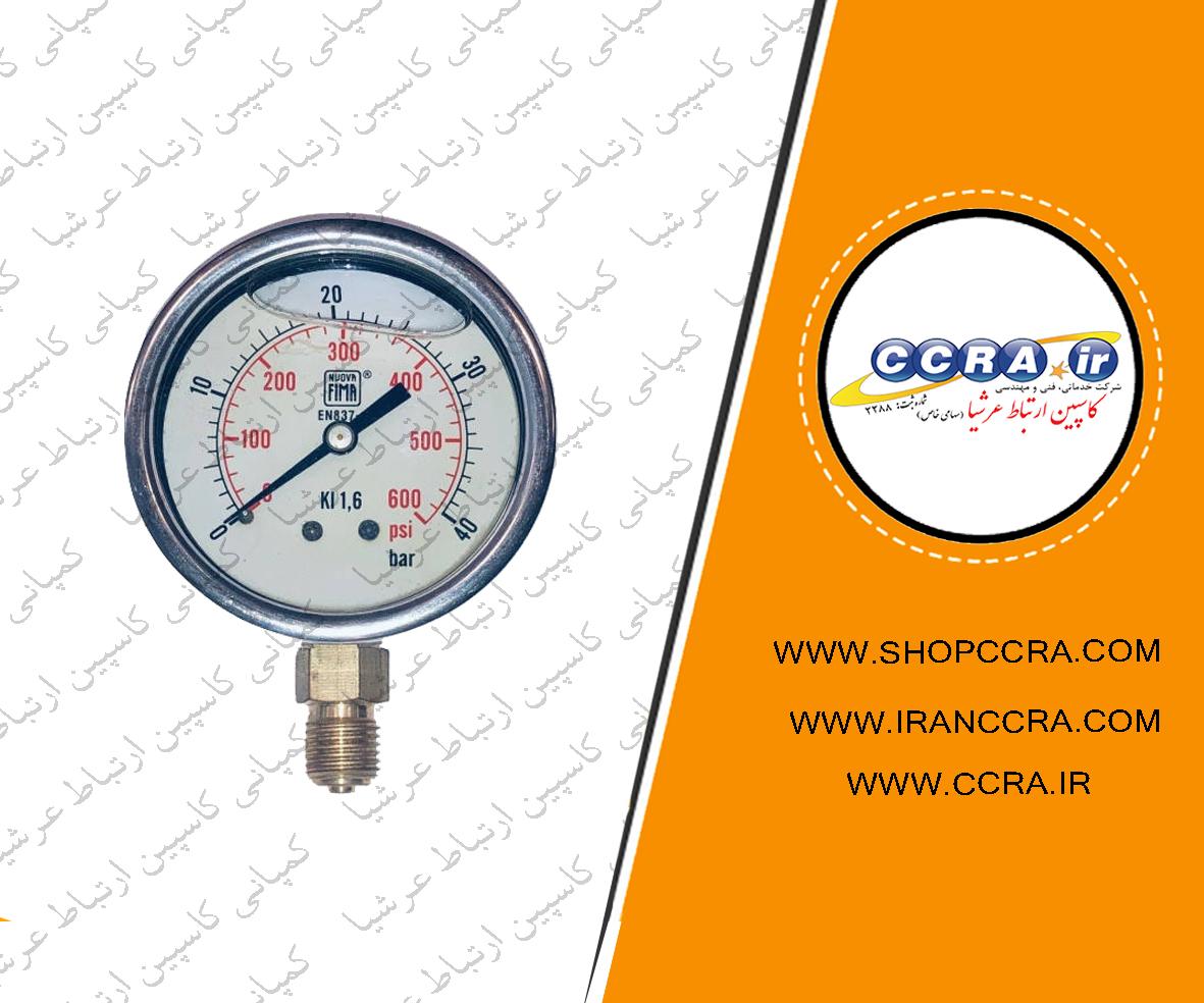 گیج فشار در دستگاه های تصفیه آب خانگی شورلایف