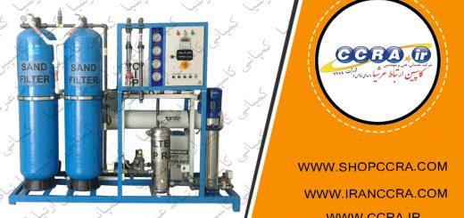 اجزای مهم دستگاه تصفیه آب صنعتی شور لایف