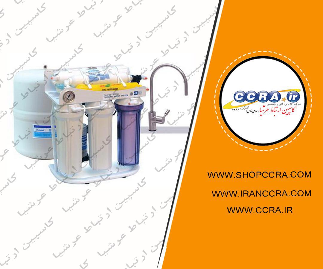 تفاوت اساسی بین انواع دستگاه های تصفیه آب خانگی شورلایف