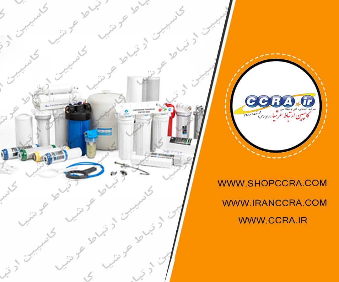 قطعات و تجهیزات به کار رفته در دستگاه تصفیه آب خانگی شورلایف