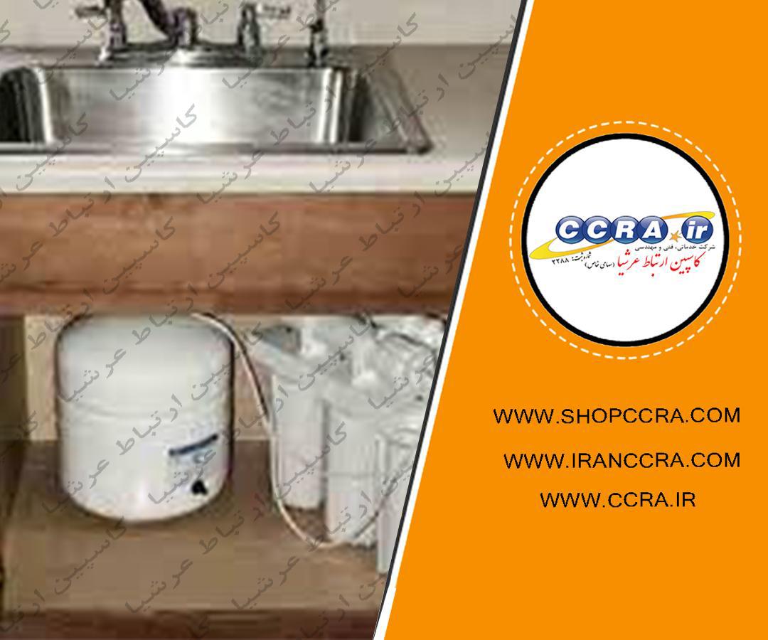 ابعاد و فضای اشغالی دستگاه های تصفیه آب خانگی شور لایف