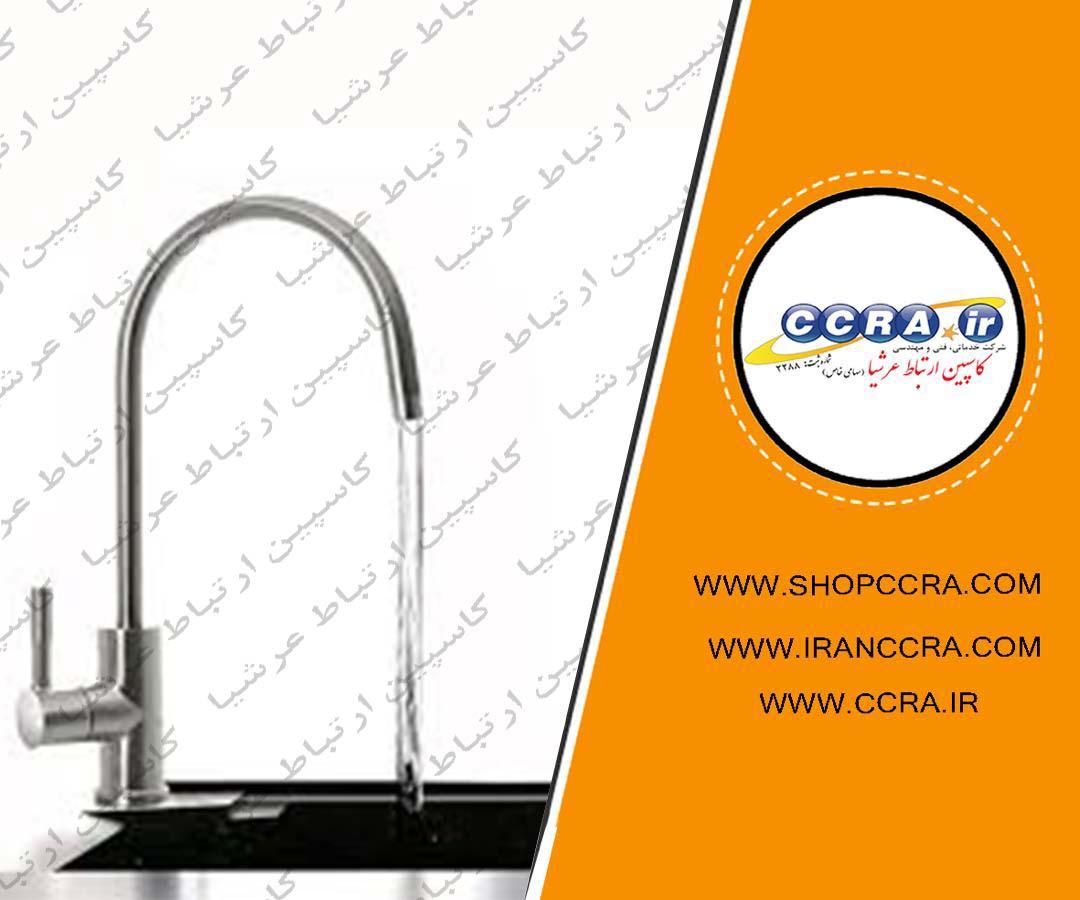 ویژگی های آب خروجی از دستگاه های تصفیه آب خانگی شور لایف