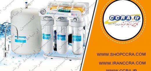 موارد لازم برای نگه داری از دستگاه تصفیه آب خانگی شور لایف
