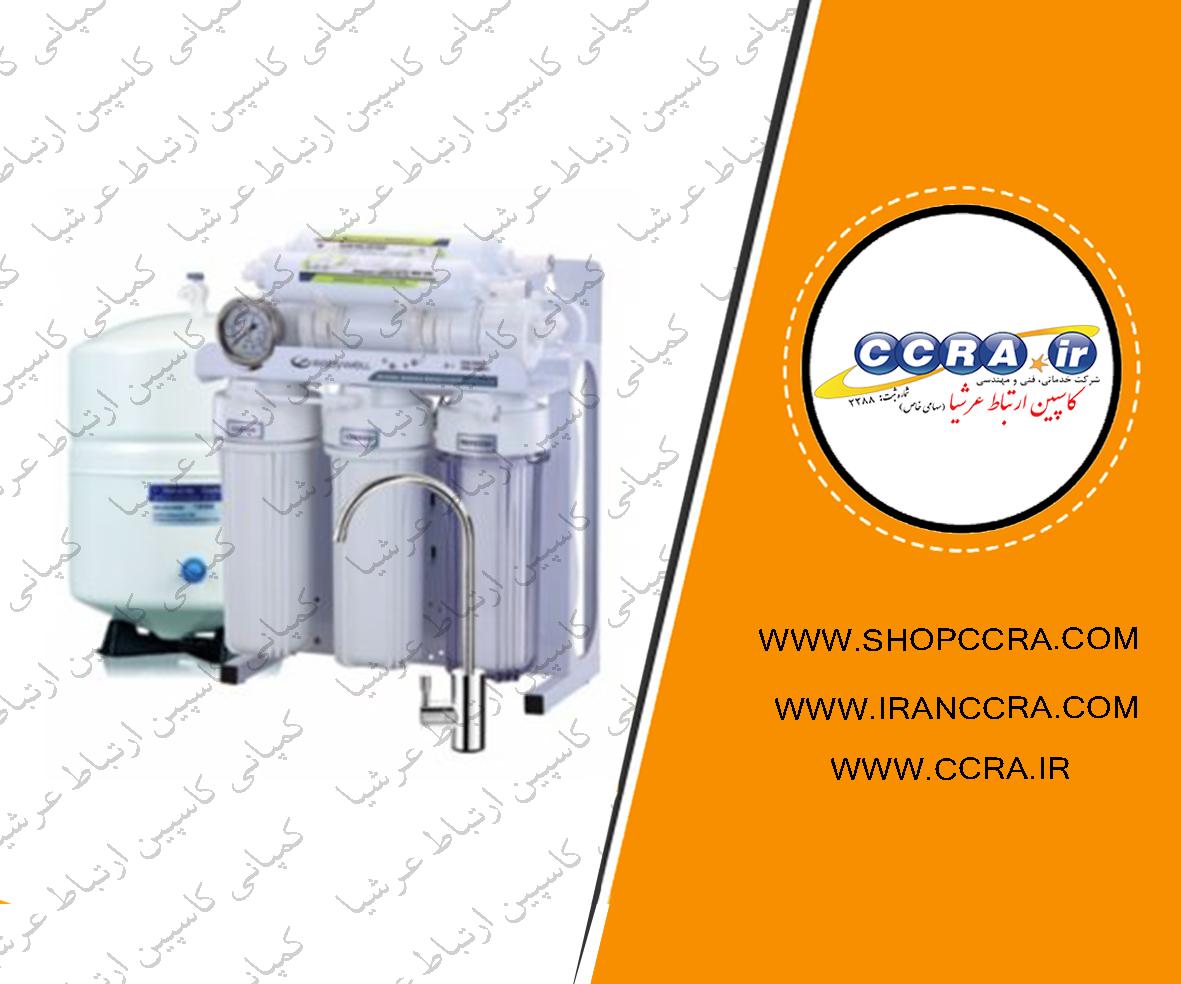 مشخصات فنی دستگاه تصفیه آب خانگی ایزیول