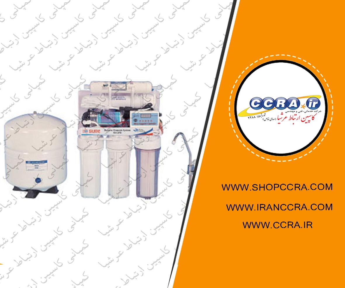 انواع دستگاه تصفیه آب با قیمت